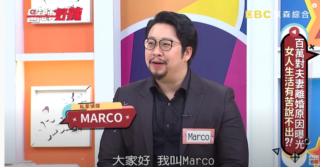 蕭瑋志 Marco上《醫師好辣》分享經驗